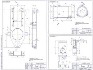 2.Чертеж деталировка конструкции: корпус (в сборе), втулка, ползун (сформированы на лист формата А1)