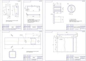 2.Чертежи деталей конструкции с выставленными размерами, допусками, посадками, шероховатостями и техническими требованиями к изготовлению