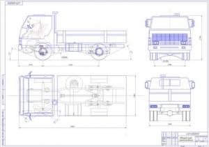2.Общий вид грузового автомобиля (формат А1) в четырех проекциях