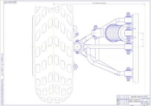 2.Сборочный чертеж передней независимой подвески квадроцикла (формат А1)