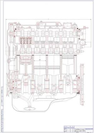 чертеж разрез продольный двигателя ВАз-2109 (формат А1)