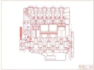 Продольный разрез двигателя ЗМЗ 406 (формат А1)