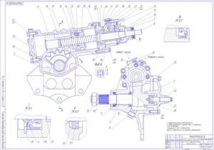 2.Чертеж сборочный рулевого управления автомобиля ЗИЛ-4333 с гидроусилителем (формат А1)