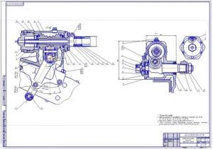 2.Чертеж червячного рулевого механизма для дизельного грузового автомобиля грузоподъемностью 1500 кг  – сборочный (формат А1) с техническими требованиями