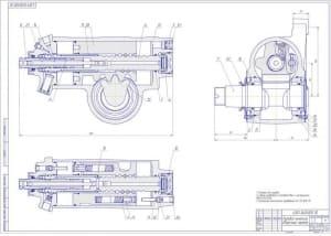 2.Рулевой механизм, Сборочный чертеж (формат А1)