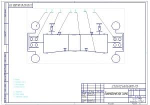 2.Кинематическая схема (формат А3): колесо, ступица колеса, амортизатор, рычаг верхний, подрамник, рычаг нижний, подшипник ступицы.