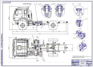 2.Чертеж установки раздаточной коробки на грузовой автомобиль КамАЗ_4326 (формат А1)