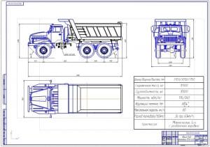 2.Общий вид автомобиля Урал-55571-30 с детальной прорисовкой раздаточной коробки (формат А1)