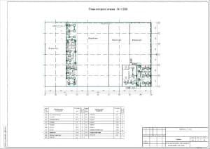 28.Чертеж плана расположения сети пожарной сигнализации на 2 этаже в масштабе 1:200