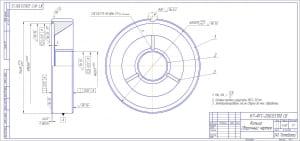 28.Кольцо в сборе. Электрополировать после сварки до механической обработки (формат А4х3)