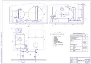 2.Чертеж общего вида смесителя мелассы (формат А1)