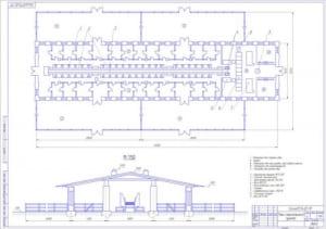 2.План стригального пункта (формат А1) в двух проекциях с габаритными размерами, позициями оборудования и помещений