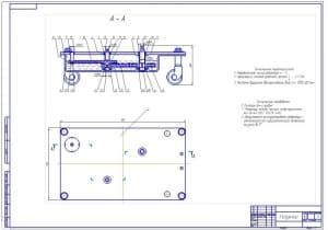 2.Сборочный чертеж редуктора (формат А1)