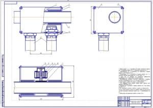 2.Сборочный чертеж поперечной каретки (формат А1)
