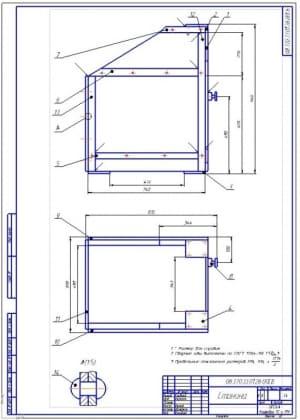 2.Сборочный чертеж станины (формат А2)
