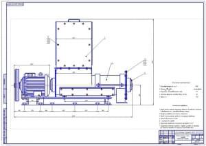 2.Сборочный чертеж измельчителя (формат А1)