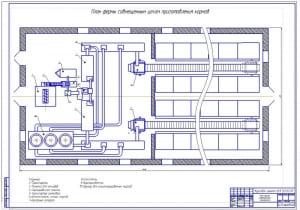 2.Чертеж плана фермы с совмещенным кормоприготовительным цехом на формате А1