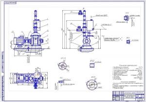 2.Сборочный чертеж агрегата водокольцевого вакуум-насоса с эжектором ВВНПЭ-6/20 (формат А1)