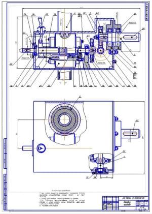 2.Сборочный чертеж коробки привода стенда (формат А1)