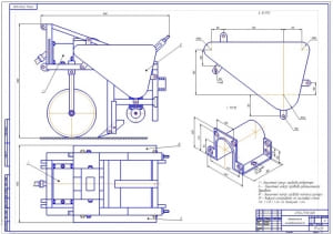 2.Безопасность жизнедеятельности при эксплуатации конструкции (формат А1)