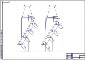 2.Кинематическая схема работы плуга (формат А1)