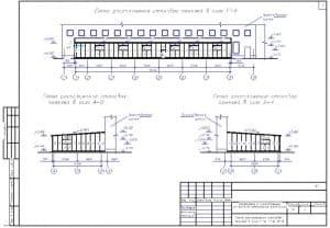 29.Чертеж схемы расположения стеновых панелей в осях 1-8, А-В, В-А, с указанными размерами и отметками (формат А3)