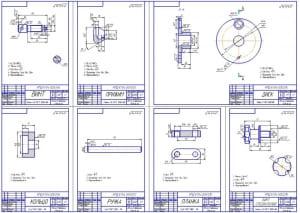 2.Рабочие чертежи деталей: винт, прижим, диск, кольцо, ручка, планка, винт специальный (формат А1)