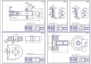 2.Рабочие чертежи деталей: стакан, поршень, корпус пневмоцилиндра, крышка пуансона, корзина сборочная, труба направляющая (формат А1)