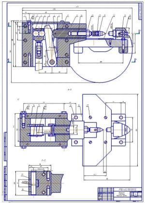 2.Сборочный чертеж клепального механизма (формат А1)
