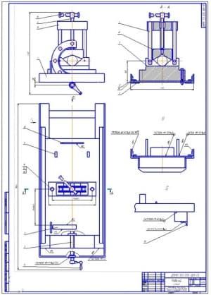 2.Сборочный чертеж рабочего стенда (формат А1)