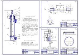 2.Сборочный чертеж гидроцилиндра и рабочие чертежи деталей: шток, поршень, кольцо (формат А1)