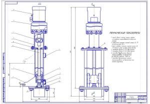 2.Сборочный чертеж стойки (формат А1)