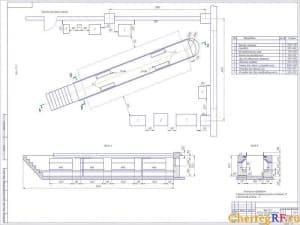 Чертеж зоны ТО-1 АТП на 150 автомобилей марки КамАЗ-65115 с техническими требованиями