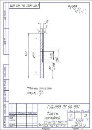 Чертеж детали фланца накладного из материала лист
