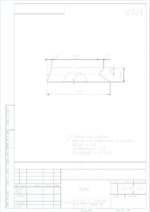 30.Чертеж деталировки трубы массой 0.195, в масштабе 1:2 (материал: Труба 40*25*2 Г0СТ 8645-68/В10 Г0СТ 13663-86), с указанными размерами для справок и с техническими требованиями: предельные неуказанные отклонения размеров: валов – h12, отверстий – Н12,