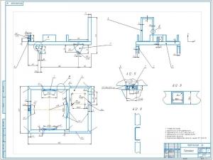 3.Сборочный чертеж тележки оборудования для откачки масла А1