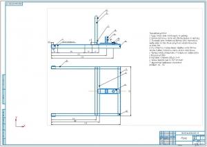 3.Сборочный чертеж рамы стенда А1