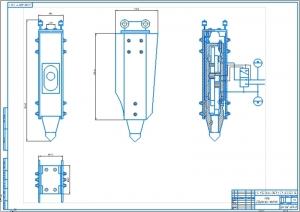 3.Сборочный чертеж ковша А1