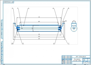 3.Чертеж роликоопоры холостой ветви в сборе А2