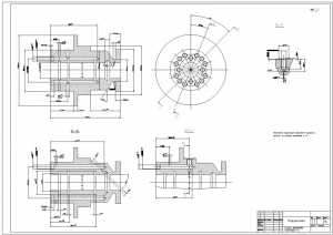 3.Рабочий чертеж подшипника из материала сталь 18Х2Н4МД ГОСТ 4543-71