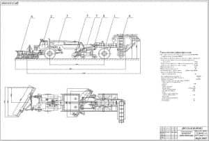 3.Чертеж общего вида снегоочистителя аэродромного с техническими характеристиками
