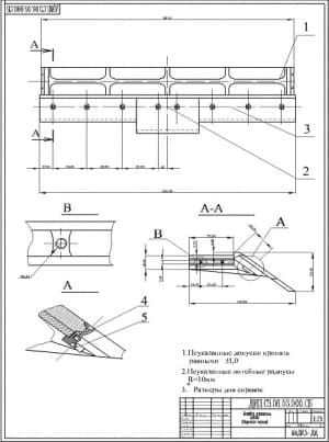 3.Чертеж сборочный ножевого держателя ковша с техническими требованиями