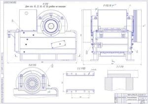 3.Чертеж СБ камнедробилки с указанием размеров (формат А1)
