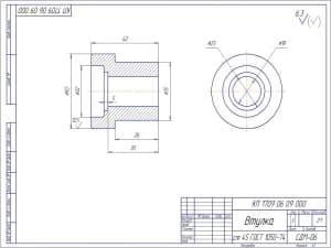Чертеж детали втулки. На чертеже начерчены две проекции и указаны размеры диаметров и внешние размеры детали втулки.