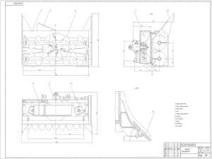 3.Сборочный чертеж рабочего оборудования