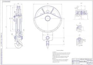 Сборочный чертеж подвески крюка с указанием технических требований и размеров (формат А1)