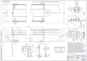 Сборочный чертеж портального контейнерного перегружателя, с размерами,  схемами креплений и указаниями по монтажу крана (формат А1)
