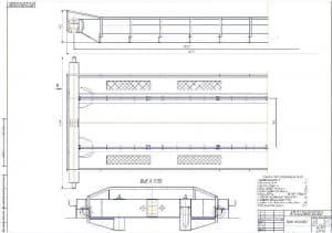 Чертеж ВО крана мостового с грузоподъемностью 15 т, пролетом моста 20 м, высотой подъема 16 м, базой