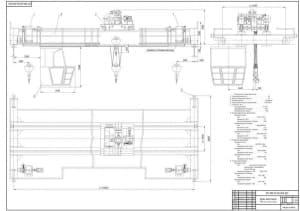 Чертеж ВО мостового крана, грузоподъемность 25 тонн, высота подъема груза 15 метров