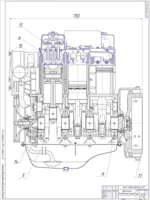 Чертеж двигателя (продольный разрез).